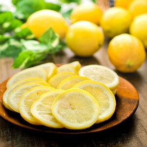 送料無料 冷凍レモン スライス 500g×4パック 合計2kg 輪切り カット済み レモン スライス レモンサワー レモネード フルーツジュース はちみつレモン レモンティー レモンシロップ 冷凍フルー