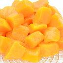送料無料 冷凍マンゴー 合計 1kg 500g ×2パック 濃厚な甘さに定評のある本場タイ産のマンゴーをたっぷりと!【マンゴ…