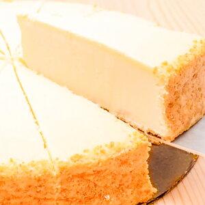 送料無料 ニューヨークチーズケーキ プレーン ホール910g 14カット 直径約20cm 【NYチーズケーキ 冷凍スイーツ 冷凍デザート 冷凍ケーキ 洋菓子 業務用 バースデーケーキ 誕生日 母の日 クリス