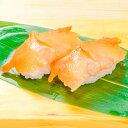 送料無料 赤貝開き20枚 寿司ネタ 刺身用 天然赤貝開き 活〆赤貝を開きにしてあります。解凍して寿司しゃりにのせるだ…
