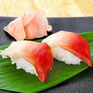 送料無料 ほっき貝 ホッキ貝 20枚 寿司ネタ 刺身用 北寄貝 スライス 解凍して寿司しゃりにのせるだけ 寿司ネタの大定番、北寄貝【ほっき貝 ホッキ貝 北寄貝 寿司ネタ 寿司種 寿司だね 手巻
