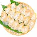 送料無料 つぶ貝 ツブ貝 開き 500g 肉厚な大サイズ お刺身 寿司用ツブ貝開き。銀座のお寿司屋さんにも卸しています。…