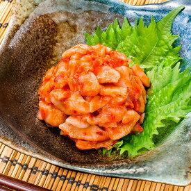 送料無料 つぶチャンジャ つぶ貝 ツブ貝 500g つぶ ツブ チャンジャ キムチ おつまみ ご飯のお供 珍味 刺身 韓国料理 豊洲市場【smtb-T】rn