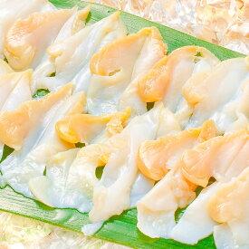 送料無料 つぶ貝 スライス 20枚 刺身用 寿司用生ツブ貝開き お寿司屋さんにも卸しています この旨さまさに最上級【つぶ ツブ貝 つぶ貝 貝柱 貝 豊洲 寿司ネタ 海鮮 ギフト】【smtb-T】rn