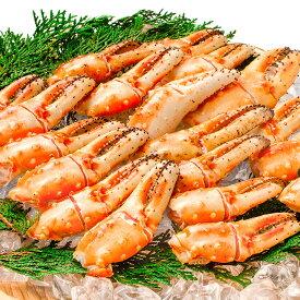 【送料無料】訳あり タラバガニ爪 たらばがに爪 500g かに爪31-40サイズ 形が不揃いなだけで超お得【わけあり 訳アリ タラバガニ たらばがに カニ爪 かに爪 かにつめ カニツメ カニつめ 蟹 タラバ たらば ボイル冷凍 豊洲市場 鍋 ギフト】
