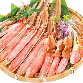 送料無料 カット済み ズワイガニ ずわいがに セット 冷凍総重量約1.25kg 解凍時約 1kg かに鍋 かにしゃぶ お刺身 生食用 かにポーション 豊洲市場 ギフト 贈答用 お歳暮 海鮮おせち】