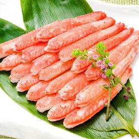 送料無料 ズワイガニ 棒肉 900g 20本入り ×3パック 合計60本 正規品 便利なボイルズワイガニむき身【かに足 かに脚 かに棒 かに肉 ズワイガニ ずわいがに かに カニ 蟹 豊洲 かに鍋 かにしゃぶ ギフト】