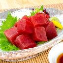 送料無料 訳あり まぐろ ぶつ 南まぐろ ミナミマグロ 赤身 切り落とし 300g×10パック 合計3kg 舌に残る濃厚な甘みの…