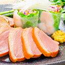 送料無料 合鴨ロース 合鴨スモーク 燻製 冷凍 200g前後×5個 約1kg前後 脂がのった絶品のスモーク合鴨ロース オードブ…