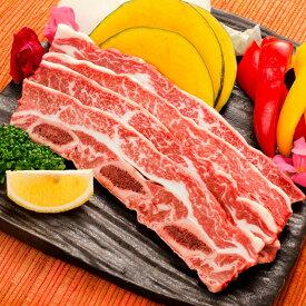 送料無料 牛骨付きカルビ 焼肉 1kg 業務用 牛肉 骨付きカルビ カルビ肉 カルビ 骨付き肉 肉 お肉 ポーランド産 鉄板焼き ステーキ BBQ バーベキュー お中元 お歳暮 豊洲市場 ギフト