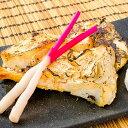 送料無料 メロカマ メロかま 1kg 脂がのった白身の旨さが抜群なメロかま肉。メロカマは照り焼き、煮付けに最適 【メロ…