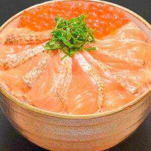 送料無料 炙りサーモンハラス 炙りトロサーモンスライス 160g 寿司ネタ用 20枚 サーモンの大トロ部分、ハラスを炙ってスライス【刺身 炙りサーモン 焼きサーモン 鮭ハラス アトランティック