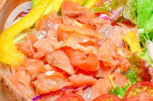送料無料 訳あり スモークサーモン 切り落とし 北海道産の天然秋鮭 300g 紅鮭 鮭 しゃけ 業務用 わけあり ワケアリ 訳アリ 料理レシピ【smtb-T】