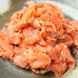 送料無料 スモークルーススライス 1kg スモークサーモン 塩味の切り落としでサラダやトッピングに【訳あり 訳アリ わけあり ワケアリ サーモン 鮭 刺身 オードブル スライス 燻製 料理 築地市場 豊洲市場】rn