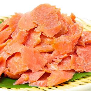 送料無料 訳あり スモークサーモン 切り落とし 業務用 500g サーモン 鮭 ワケアリ わけあり 訳アリ 刺身 オードブル サラダ 築地市場 料理レシピ
