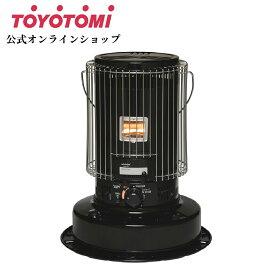 【キャンペーン対象商品】 KS-67H(B) トヨトミ TOYOTOMI 対流型 高火力 石油ストーブ ブラック コンクリート24畳/木造17畳まで 日本製