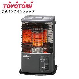 RS-FH290(H) トヨトミ 公式オンラインストア TOYOTOMI 反射型 小型 石油ストーブ コンクリート10畳/木造8畳まで 日本製