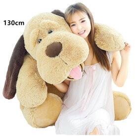 特大 イヌ ぬいぐるみ クッション 【おもちゃ】犬 いぬ 枕 まくら 【寝具】