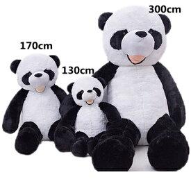 パンダ 大 panda デカイ ぬいぐるみ プレゼント女性 ぬいぐるみ 彼女 クリスマス お誕生日プレゼント 特大 パンダ ぬいぐるみ ふわふわぬいぐるみ 動物ぬいぐるみ 抱き枕 母の日 ギフト 贈り物 女の子 店飾り インテリア