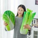 リアル 野菜シリーズ ぬいぐるみ 抱き枕 飾りクッション