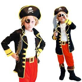送料無料 ハロウィン 衣装 子供 海賊 コスプレ 子供用 男の子 海賊服 コスチューム ハロウィン コスプレ 海賊