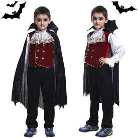 b862d38a5e90c8 送料無料 ハロウィン 衣装 子供 ヴァンパイア コウモリ コスプレ 吸血鬼 ドラキュラ ハロウィン コスチューム 悪魔 ハロウィン衣装 仮装