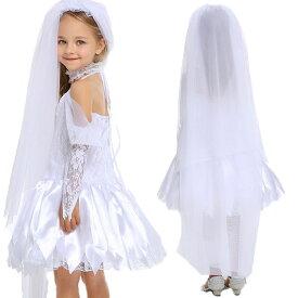ゾンビ花嫁 ハロウィン 衣装 子供 エンジェル コスプレ女の子 ハロウィン 吸血鬼 ドラキュラ ヴァンパイア 花嫁 吸血鬼 魔女 巫女 変装 ハロウィン衣装