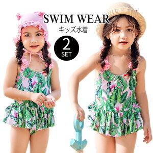 キッズ 水着 女の子 オールインワン ワンピース 2点セット バッククロス 子供用 ジュニア スイムウェア フレア 裏地付き キュート かわいい おしゃれ こども 女児 ガールズ 女子 水遊び プー