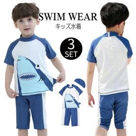 502387f9114103 水着 キッズ 男の子 子供水着 サメ柄 こども 子供用 セパレート 3点セット スイムキャップ