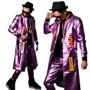 送料無料 ダンスウェア ファッション ダンス衣装 レザージャケット トラックジャケット ヒップホップ メンズ ジャズダ…