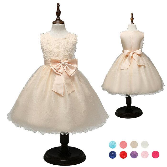子供ドレス 女の子 キッズフォーマルドレス 幼稚園 子どもドレス お姫様柄子供服 発表会 結婚式 舞台衣装 入学式 卒業式 七五三 ワンピース 80-160cm 9色選択可