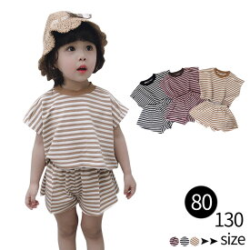 b59cdfd041570 韓国子供服 女の子 セットアップ 2点セット ボーダー 子供用 可愛い 半袖Tシャツ+