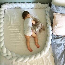 寝返り防止クッション ベッドガード ノットクッション ベビー ベッドガード クッション ベッドサイド サイドガード ベッドバンパー 赤ちゃん 結び目 部屋飾り 出産祝い プレゼント 北欧 癒しアイテム 4M 3本編み