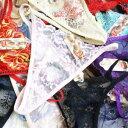 【アソート特価】セクシーショーツ 総レースTバック 12枚セット│SEXYランジェリーアソート 福袋 5000円以上送料無料