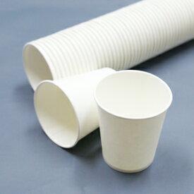 紙コップ 5オンス(約150ml) 無地ホワイト 100個入│紙カップ 業務用品 卸 問屋 仕入れ 5000円以上送料無料