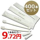 業務用使い捨て歯ブラシセットハミガキ粉チューブ3g付き(日本製)300本入り│国産ハブラシ使い捨て5000円以上送料無料