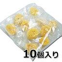 天然海綿シルク サイズ7(約5〜7cm) 大粒タイプ お買得10個入り 柔らかくて肌にも優しい│洗顔用 洗体用 5000円以上…