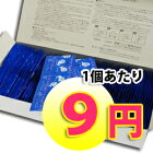 サガミラブタイムHMサイズ144コ入相模ゴムの業務用コンドーム