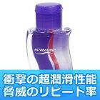 アストログライド(ASTROGLIDE)2.5オンス(73.9ml)