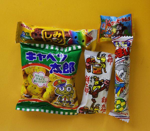 【宝作堂お菓子 詰め合わせ】子供会向きの駄菓子詰め合わせセット(すべて国産品)90円セット C