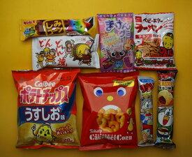 子供会向き駄菓子詰め合わせセット(すべて国産品)税込368円セット F