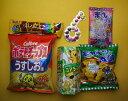 子供会向き駄菓子詰め合わせセット(すべて国産品)税込368円セット H
