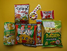 子供会向き駄菓子詰め合わせセット(すべて国産品)398円セット P