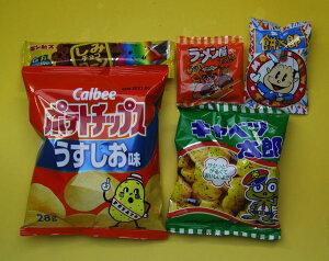 子供会向きの駄菓子詰め合わせセット(すべて国産品)198円セット B