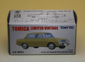 トミカリミテッドヴィンテージLV-64b トヨペット コロナ 1500DX ベージュ