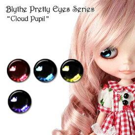 【ゆうパケット発送】Blythe ネオブライス アイパーツ Pretty Eyes Series Cloud リズビバーチェ LizVivace