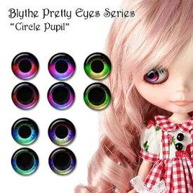 【ゆうパケット発送】Blythe ネオブライス アイパーツ Pretty Eyes Series Circle リズビバーチェ LizVivace