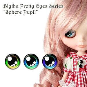 【ゆうパケット発送】Blythe ネオブライス アイパーツ Pretty Eyes Series Sphere リズビバーチェ LizVivace