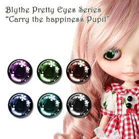【ゆうパケット発送】Blythe ネオブライス アイパーツ Pretty Eyes Series Carry The Happiness リズビバーチェ LizVivace