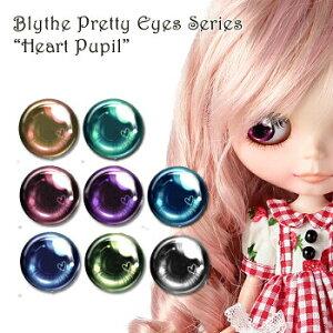 【ゆうパケット発送】Blythe ネオブライス アイパーツ Pretty Eyes Series ハート リズビバーチェ LizVivace